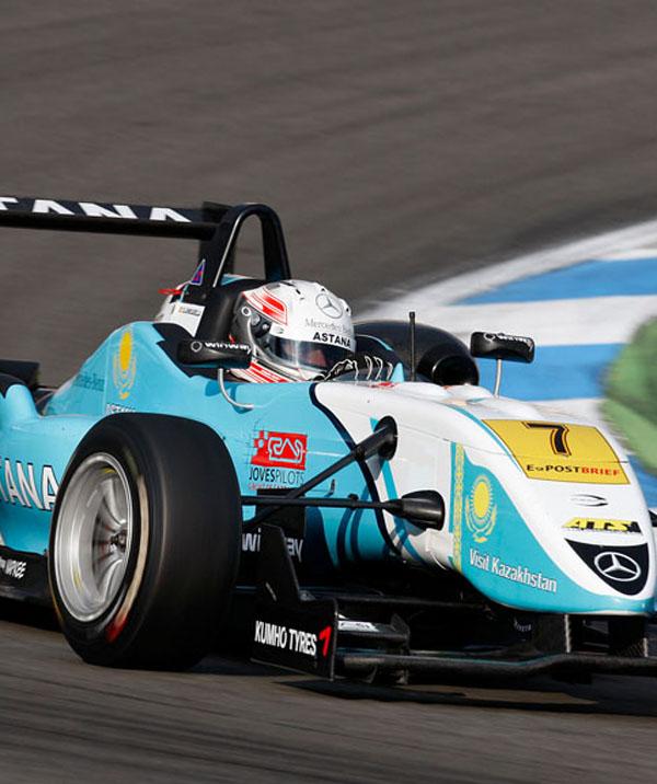 PS Formel 3