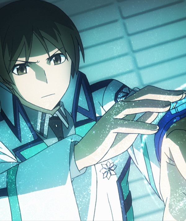 The Irregular At Magic High School Serien Stream